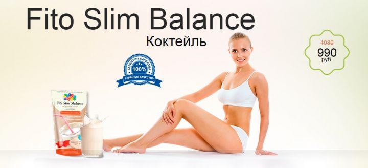 Лучшие товары, средства и препараты для похудения и красоты - список самых эффективных методов!